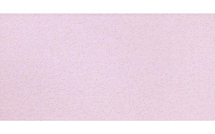 RAKO VANITY obklad 20x40cm fialová WATMB042