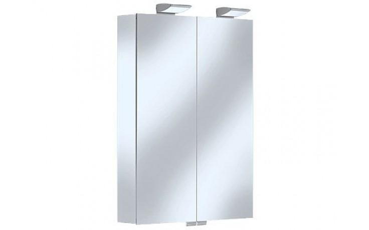 Nábytek zrcadlová skříňka Keuco Royal 35  elox