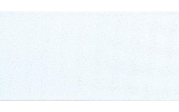 RAKO VANITY obklad 20x40cm světle šedomodrá WATMB044