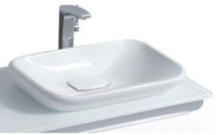 Koupelny pt ek keramag myday umyvadlo 60x39cm n bytkov - Keramag for you ...