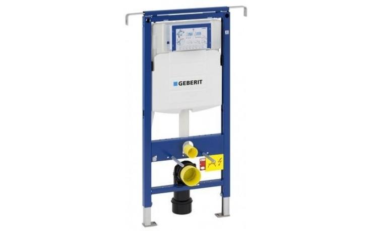 GEBERIT DUOFIX SPECIAL předstěnový modul pro závěsné WC 80-110x115cm, s nádržkou Sigma, 111.355.00.5