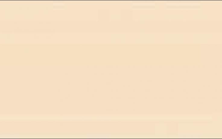 KERABEN ATENEA GARDEN obklad 40x25cm, beige KG507081