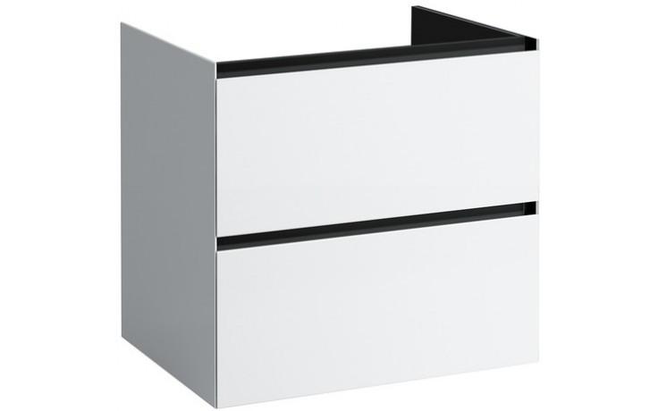 Příslušenství k nábytku Laufen - Palomba zásuvkový element s 2 zásuvkamy 55x27,5x22 cm šedá