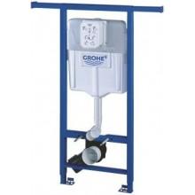 Předstěnové systémy modul pro WC Grohe Rapid SL 6/9 l 1200 mm
