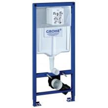 GROHE RAPID SL předstěnový modul 500x1130mm pro WC, 38528001