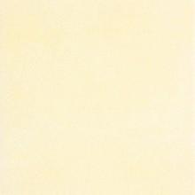 RAKO FRESH dlažba 33x33cm, žlutá