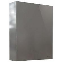 Nábytek zrcadlová skříňka Kolo Twins 60x70x15 cm