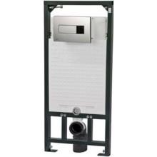 AZP BRNO AUZ 5-II splachovač WC v předstěnovém systému 510x1210mm, chrom