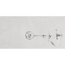 REFIN ARTE PURA dekor 37,5x75cm, grafismi bianco