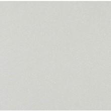 MARAZZI SISTEMC-QUARZ dlažba 20x20cm, grigio