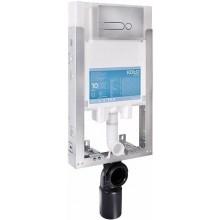 Předstěnové systémy modul pro WC Kolo Kolo Slim 99236000 42,2x120x8-16 cm bílá