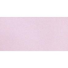 Obklad Rako Vanity 19,8x39,8cm fialová