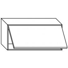INDA PERFETTO skříňka 600x320x210mm, závěsná, mat cement