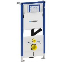 GEBERIT DUOFIX předstěnový modul 50x112cm pro závěsné WC, s nádržkou Sigma, 111.367.00.5