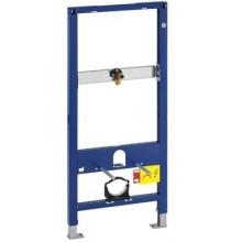 GEBERIT DUOFIX předstěnový modul pro závěsné WC 50x112cm, 111.203.00.1