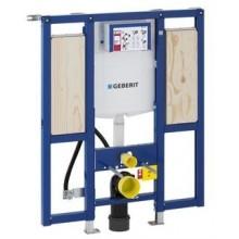GEBERIT DUOFIX SPECIAL předstěnový modul pro závěsné WC 88x112cm, s nádržkou Sigma, pro tělesně postižené, 111.375.00.5