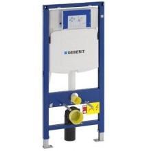 GEBERIT DUOFIX SPECIAL předstěnový modul pro závěsné WC 50-112cm, s nádržkou Sigma, 111.300.00.5