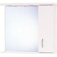 DŘEVOJAS DREJA 65 GA S P zrcadlová skříňka 62,4x19,3x64,4cm, s halogenovým osvětlením a zásuvkou, bílá vysoký lesk