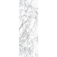 LAMINAM RESTILE dlažba 1200x2600mm, velkoformátová, arabescato