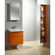 LEBON Q2 zrcadlová skříňka 50x15x70cm, s osvětlením, levá, bílá