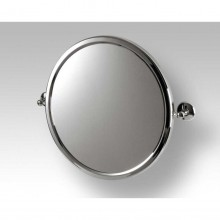 Doplněk zrcadlo GOZ METAL A4/2 výklopné 58x660x560mm
