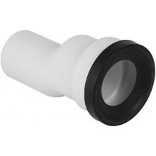 GEBERIT MONOLITH hrdlo odskočené pro stojící WC 90mm, přímé, PP, alpská bílá