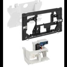 GEBERIT ovládání WC s elektronickým ovládáním splachování 4,1VDC, napájení ze sítě, 2 množství splachování, pro radiové tlačítko