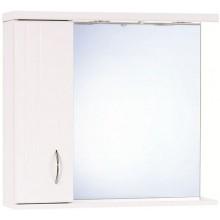 DŘEVOJAS DREJA 65 GA S L zrcadlová skříňka 62,4x19,3x64,4cm, s halogenovým osvětlením a zásuvkou, bílá vysoký lesk