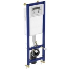 IDEAL STANDARD podomítkový modul 350x135/245mm pro závěsné WC W370567