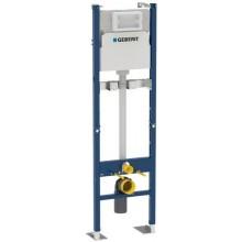 GEBERIT DUOFIX předstěnový modul pro výlevku 50x12x175mm