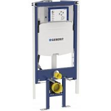 GEBERIT DUOFIX SPECIAL předstěnový modul 53-76x112cm pro závěsné WC, s nádržkou Sigma, 111.390.00.5