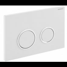 GEBERIT SIGMA 20 ovládací tlačítko 24,6x16,4cm, bílá/chrom mat 115.778.KL.1
