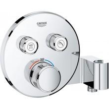 GROHE GROHTHERM SMARTCONTROL termostat s podomítkovou instalací 158mm, s 2 ventily a integrovaným držákem na sprchu