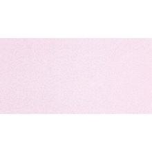 RAKO FRESH obklad 20x40cm, fialová