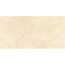 NAXOS SKYLINE obklad 32,5x65cm, cult