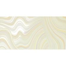 NAXOS KILIM dekor 32,5x65cm, fascia agra beige 42083