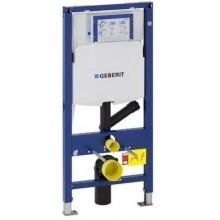 GEBERIT DUOFIX předstěnový modul pro závěsné WC 50x112cm, s nádržkou Sigma, 111.364.00.5