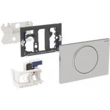 GEBERIT SIGMA 10 ovládání splachování WC 24,6x16,4cm, napájení ze sítě, Funk, nerez ocel