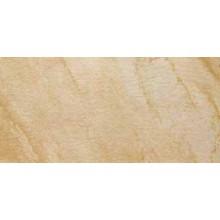 MARAZZI EVOLUTIONSTONE dlažba 60x120cm quarzite