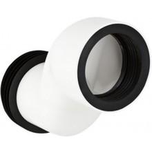 GEBERIT MONOLITH hrdlo odskočené 90mm, přímé, PP, alpská bílá