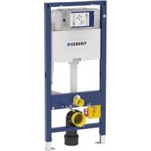 GEBERIT DUOFIX předstěnový modul 50x112cm pro závěsné WC, s nádržkou Omega, 111.060.00.1