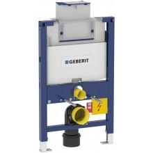 GEBERIT DUOFIX předstěnový modul 50x82cm pro závěsné WC, s nádržkou Omega, 111.003.00.1