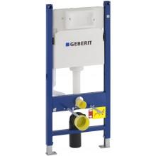 GEBERIT DUOFIX BASIC předstěnový modul 50x112cm pro závěsné WC, 111.153.00.1